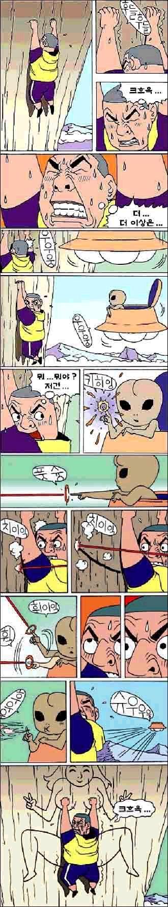 ufo11.jpg